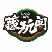Cang-Toys (CT)