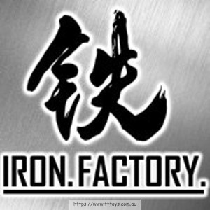 IronFactory (IF)