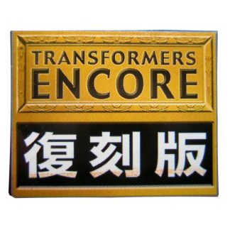 Encore (TFE)