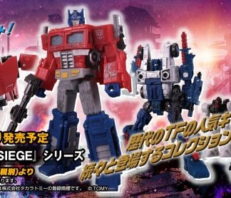 War for Cybertron: Siege (Takara)